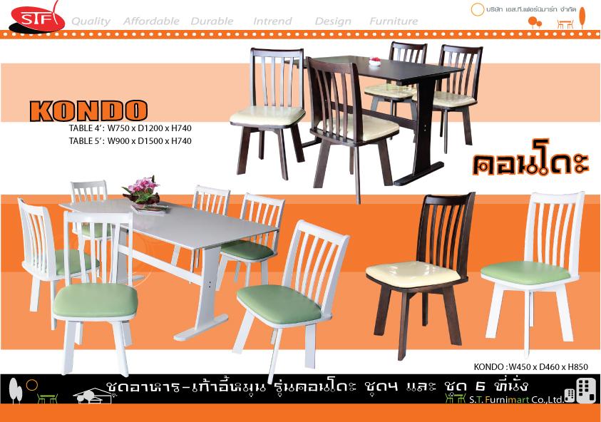 gallery_20130624_14-12-40_56.jpg